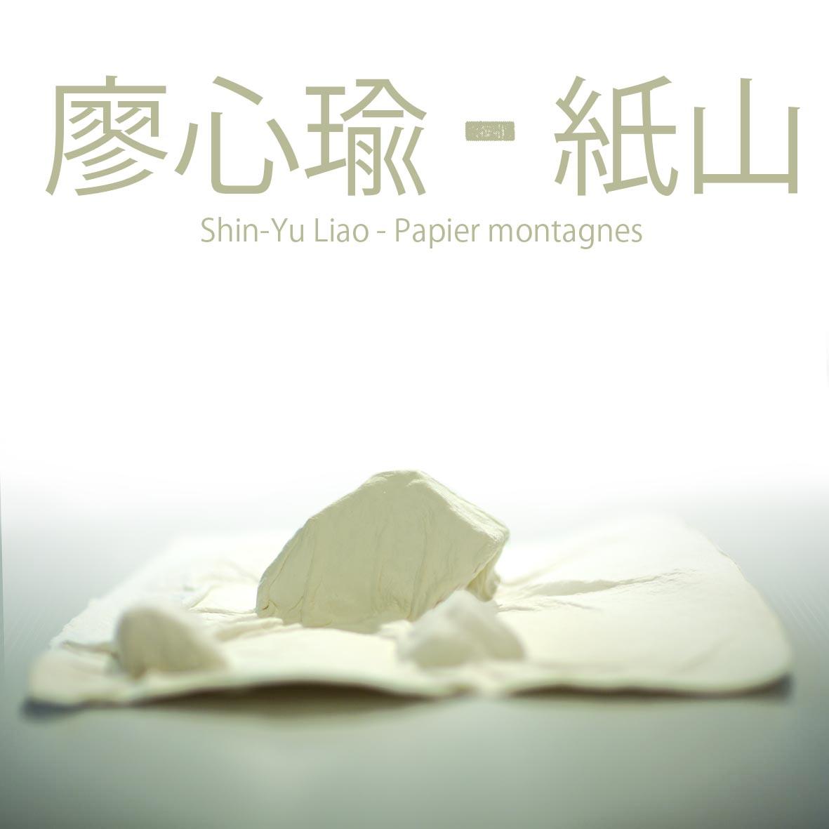 Shin Yu Liao